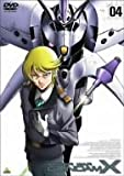 After War Gundam X Vol. 4 [96/J [Alemania] [DVD]