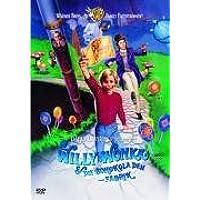 Willy Wonka & die Schokoladenfabrik
