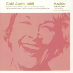 cafe-apres-midi-azalee-by-cafe-apres-midi-azalee-2008-01-13