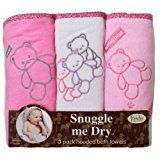 Teddy Bear mit Kapuze Handtuch Set, 3 Pack, Boy, 76 x 71 cm, Frenchie Mini Couture