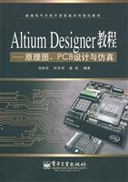 altium-designer-tutorial-schematic-pcb-design-and-simulation