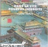 Dans la cité pourpre interdite par Cyrille J.-D. Javary
