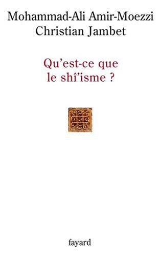 Qu'est-ce que le shi'isme
