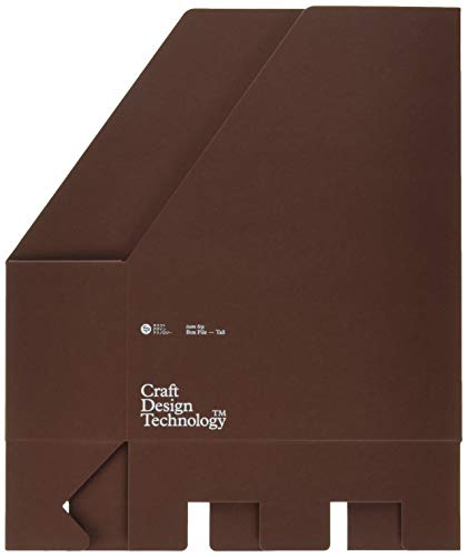 Craft Design Technology Box File (Dark Brown) - Made in Japan (japan import)