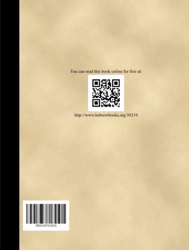 Sefer Shirei Shlomo ben Yehuda Ibn Gabriol - Volume 3