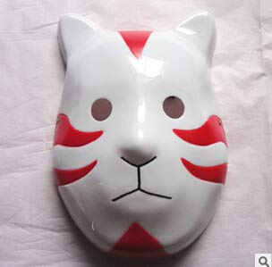 (JENOR Anime Naruto ANBU Ninja Maske Coole Partei Cosplay Kostüm Zubehör)