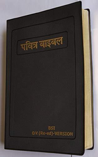 The Holy Bible GoldenEdge (HINDI)