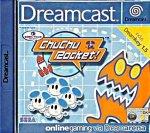 Chu Chu Rocket + Dreamkey 1.5 - dreamcast - PAL -