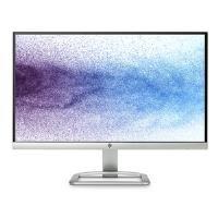 HP 22es 21.5-IN Display - 1 year HP Commercial Guarantee