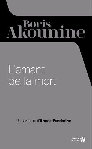 L'amant de la mort (French Edition)