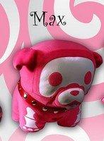 Toynami Skelanimal Lovestruck Plush Maxx Bulldog