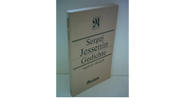 Sergej Jessenin Gedichte Russisch Deutsch Amazonde
