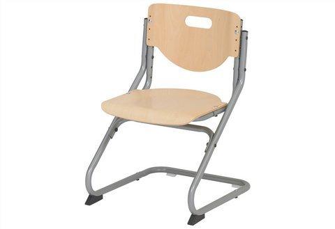 Kinderschreibtischstuhl  Kettler Chair Plus Schreibtischstuhl Kinder – hochwertiger ...