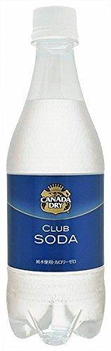 fabricant-directement-24-set-canada-dry-soda-club-de-bouteilles-en-pet-500ml
