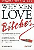why men love bitches - argov sherry
