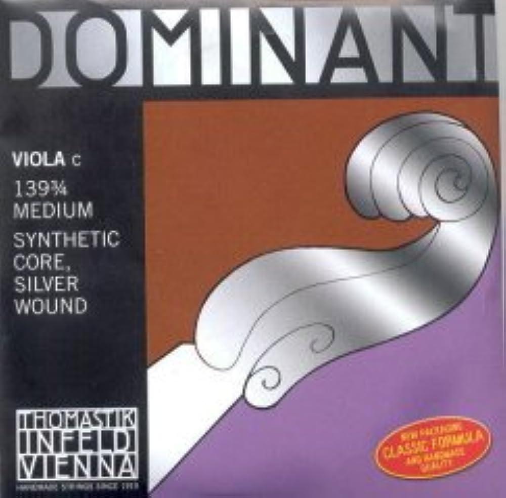 CUERDA VIOLA - Thomastik (Dominant 139) (Plata) 4ª (Do) Medium Viola 3/4