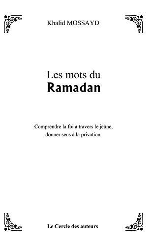 Les mots du Ramadan