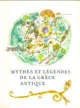 Vignette du document Mythes et légendes de la Grèce antique