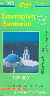 Santorini 2015 por Orama Editions