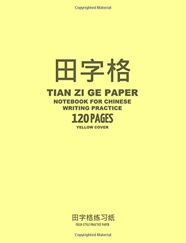 tian-zi-ge-paper-notebook-for-chinese-writing-practice-120-pages-yellow-cover-8x11-field-style-pract