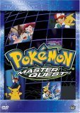Pokemon Master Quest 2: Collector's Box [Import USA Zone 1]