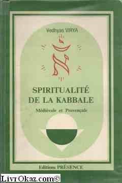 Spiritualité de la Kabbale médiévale et provençale (Le Soleil dans le coeur)