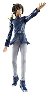 Megahouse Gundam Seed Kira Yamato GEM PVC Figure (japan import)