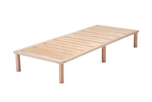 Gigapur G1 26875 Bett | Bettgestell mit Lattenrost | belastbar bis 195 kg je Element | Holzbett 80 x 200 cm -