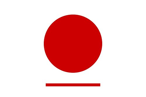 hakuai-sha-japanese-philanthropic-society-before-converting-to-red-cross-bandera-bandera-paisaje-006