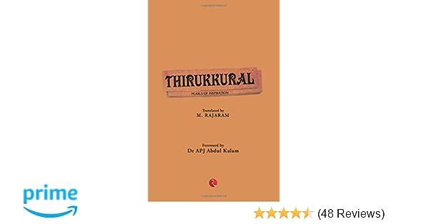 Buy Thirukkural Book Online at Low Prices in India