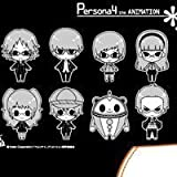 Persona 4 Monitorabdeckung
