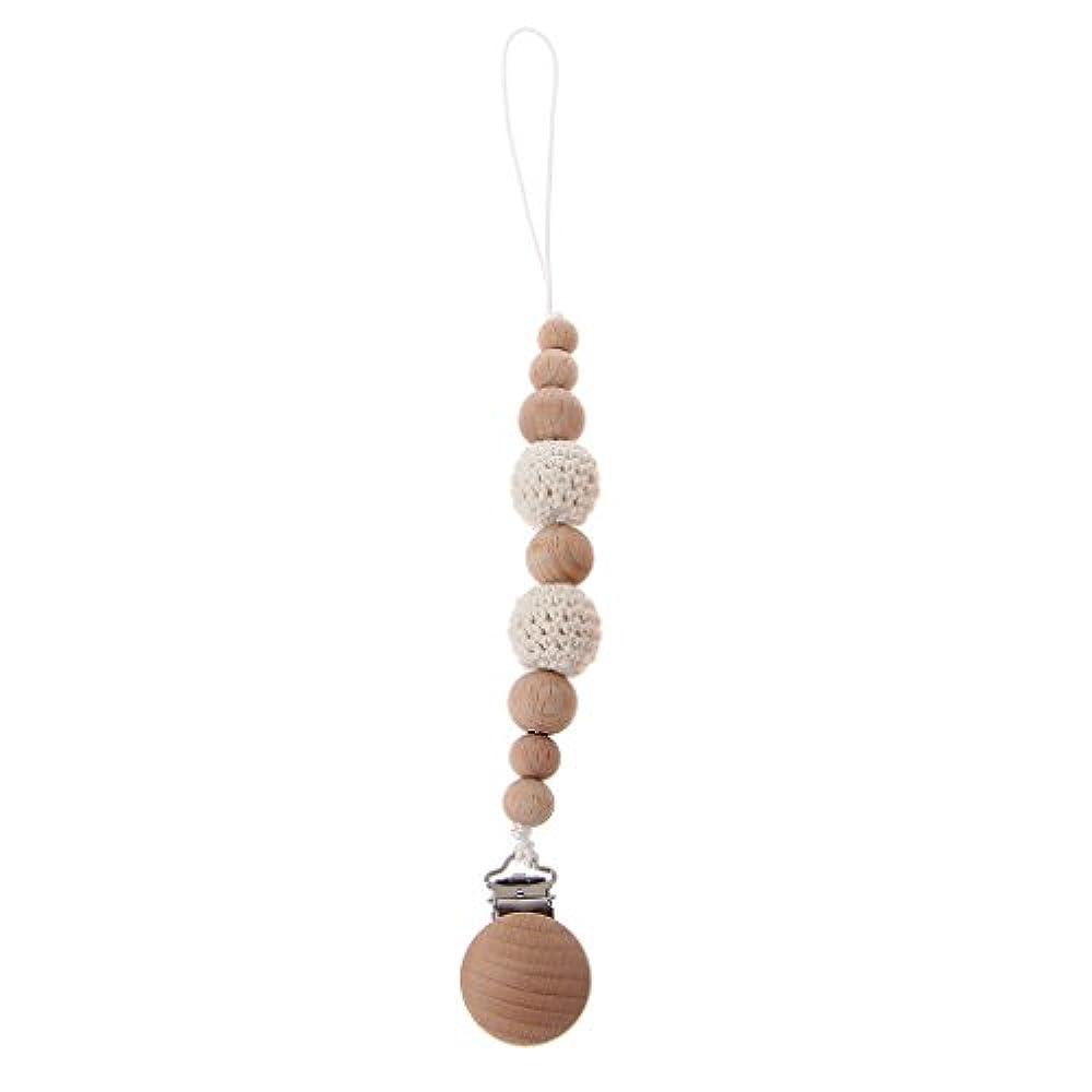 A0127 Baby Schnuller Clip mit Buche Anhänger Dummy Halter häkeln Perlen Neugeborenen Geschenk