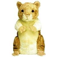 TY Pellet the Hamster Beanie Baby