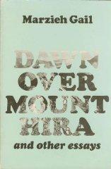 Dawn Over Mount Hira por Marzieh Gail