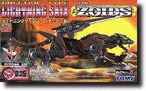 Zoids 035 Lightning Sykes (japan import)