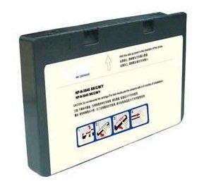 Prestige Cartridge Epson T5846 Cartouche d'encre compatible pour Epson un Cartouche