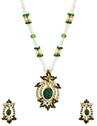 Valentine Gifts: Voylla Traditional Alloy With Yellow Gold Plated Pearl Beads Necklace Sets For Women, Girlfriend...