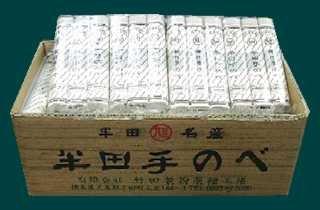 takeda-ha-fatto-mensho-impegno-somen-somen-saldare-8kg-3-pacco-pacchetto-x21