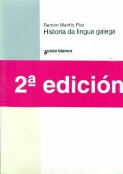 Historia da lingua galega (Colección Estudos e investigacións)