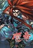 Demon King - Coffret 3 volumes : Tomes 1 à 3