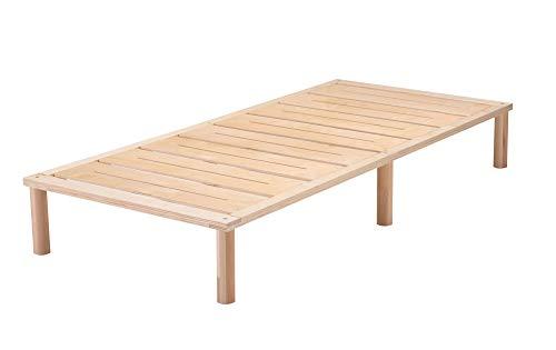 Gigapur G1 26882 Bett | Bettgestell mit Lattenrost | Bettrahmen belastbar bis 195 Kg | Holzbett 90 x 200 cm