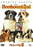 Beethoven's 2nd [Reino Unido] [DVD]
