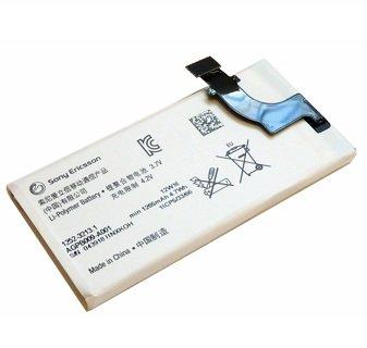 Bateria Original Sony Xperia P, LT22i