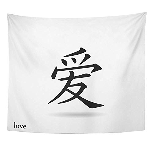 BAOQIN Tapisserie Unique Design Wonderful Prints Tapestry Home Decor Japanese Chinese Symbol Love Word Tattoo Kanji Wall Hanging 50x60 Inches