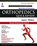 Orthopedics Quick Review (PGMEE)