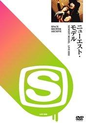 live-9202space-shower-archive-edizione-germania