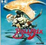 ballistix-japan-import-video-game-japan-import