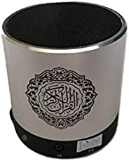 HOLY QURAN SPEAKER 8GB ALUMINUM BODY WITH REMOTE (SQ200) - SILVER