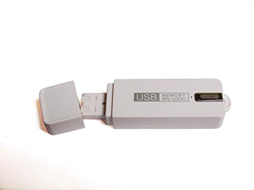 MQ-U300DE USB-Stick Diktiergerät mit Aufnahmeaktivierung durch Geräusche oder Daueraufnahme. Bis zu 25 Tage lang Standby| Spy Recorder, Diktiergerät, USB Stick 4GB