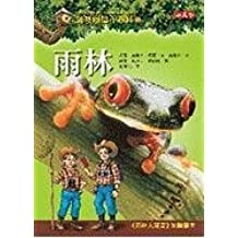 Rain Forests (Magic Tree House Research Guides)